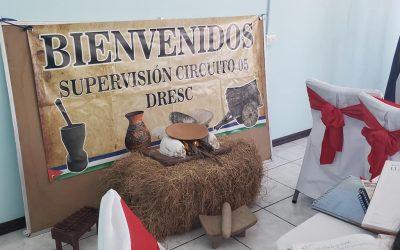 Supervisión del Circuito 05, Carrillo